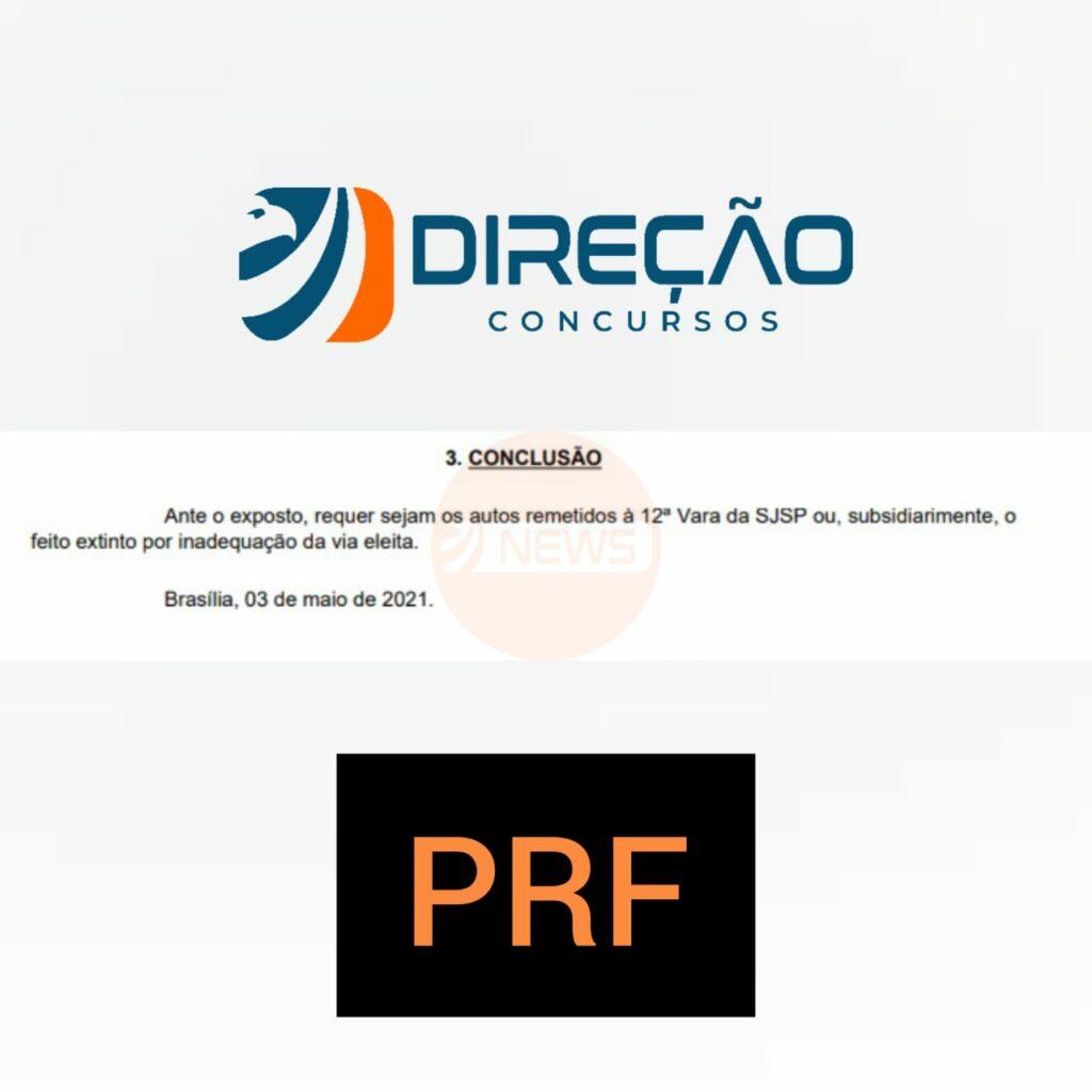 Concurso PRF pedido de adiamento